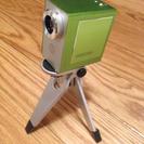 【終了いたしました】ポータブル映写機(ライトグリーン)
