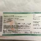 8月11日 日本ハムファイターズ