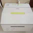 食洗機(一旦締めます)