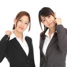 受付・事務スタッフ ★横浜・丸の内・六本木・お台場などが勤務地です★