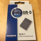 オリンパス カメラバッテリー BLN-1
