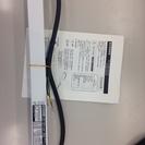 LED電源(器具内防水対応)30Wタイプ