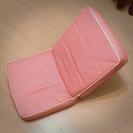 座椅子*折りたたみ可(ピンク)