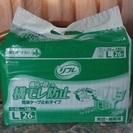 大人用紙おむつ リフレ 横もれ防止簡単テープ止めタイプ