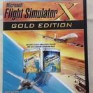 フライトシミュレーターX (マイクロソフト社製ゲーム)