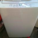 無印良品 電気洗濯機・6kg ¥20,000円で売ります。