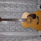 値下げしました。美品アコーステックギター(Stafford SF-...
