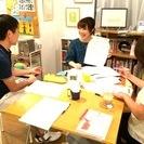 8/17 基礎から始めよう!大人のやり直し中学英文法!大阪心斎橋