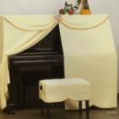 ピアノカバー430NL アップライト用 爽やか・シンプル・可愛い