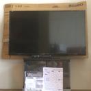 【商談中】39V型液晶テレビ2015年製【美品です!】テレビ台付き