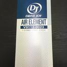 トヨタ 純正 エアエレメント V9112-0023 開封済・未使用品