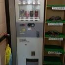富士電気缶自動販売機(クールのみ)