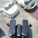 金魚運動機器2台 ステッパー1台