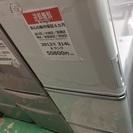 【送料無料】【2012年製】【美品】【激安】  シャープ 冷蔵庫 ...