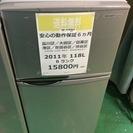 【送料無料】【2011年製】【美品】【激安】  シャープ 冷蔵庫 ...