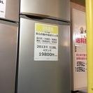 【送料無料】【2013年製】【美品】【激安】  シャープ 冷蔵庫 ...