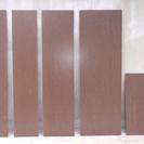 木目のカラー合板 9枚セット(美品)