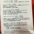 ♡フェイシャルエステ♡水素♡お風呂無料体験