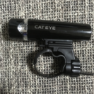 ライト 自転車用 CATEYE