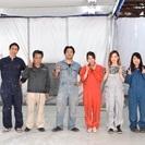 大阪府高槻市で自動車の修理や販売等に関わるお仕事