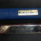ゼンオンシングル ハーモニカ S-22