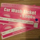 ガソリンスタンド 洗車チケット 1万円分