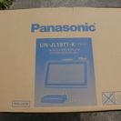 新古品パナソニック WIFIテレビ ハードディスク320G UN-...