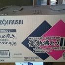 【値下げ】新品未使用・未開封 象印極め炊き 5.5合 炊飯器