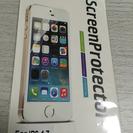 iphone6スクリーンプロテクター