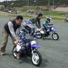 【ヤマハ親子バイク体験教室】お子さまにバイク乗車体験いかがですか?