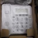 デジタルコードレス電話機 子機1台付き