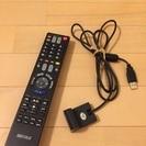 パソコン  テレビ 地デジ用リモコン