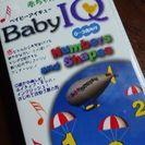 赤ちゃんの英語教室ベイビーアイキュー ナンバーズ