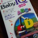 赤ちゃんの英語教室ベイビーアイキューABCs