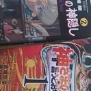 マンガ 千と千尋2巻・神様の言う…1巻。その他漫画もあります。