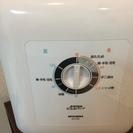 【引取りに来て頂ける方】MITSUBISHI 布団乾燥機 AD-U50