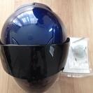 綺麗なブルー フルフェイスへルメット(OGK バレル)Sサイズ  ...