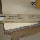 床下点検口パナソニックCGEW 60S シルバー色