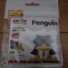 ☆ラキュー ペンギン 27ピース 未使用品