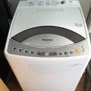 2009年 パナソニック 8kg 全自動洗濯機