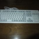 NECキーボード N8170-17