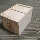 米びつ5㎏ 桐無垢材製