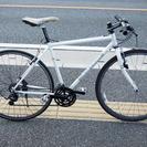 お買い上げ有難うございましたアンカー クロスバイク 自転車