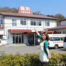 【運行管理者募集】徳島わきまち自動車学校・時給2000円