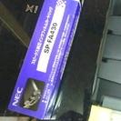 NEC Faxスピークス純正インクフィルムカートリッジ 未使用