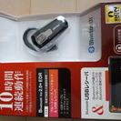 Bluetooth 2.0 対応ヘッドセット USBレシーバー付