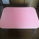 ピンクのローテーブル