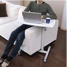 【新品未使用】高さ調整可 サイドテーブル ベッド ソファ