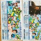 (大人2名+小人2名)映画村ご招待券+水の迷路利用券