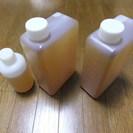 食洗器のリンス液